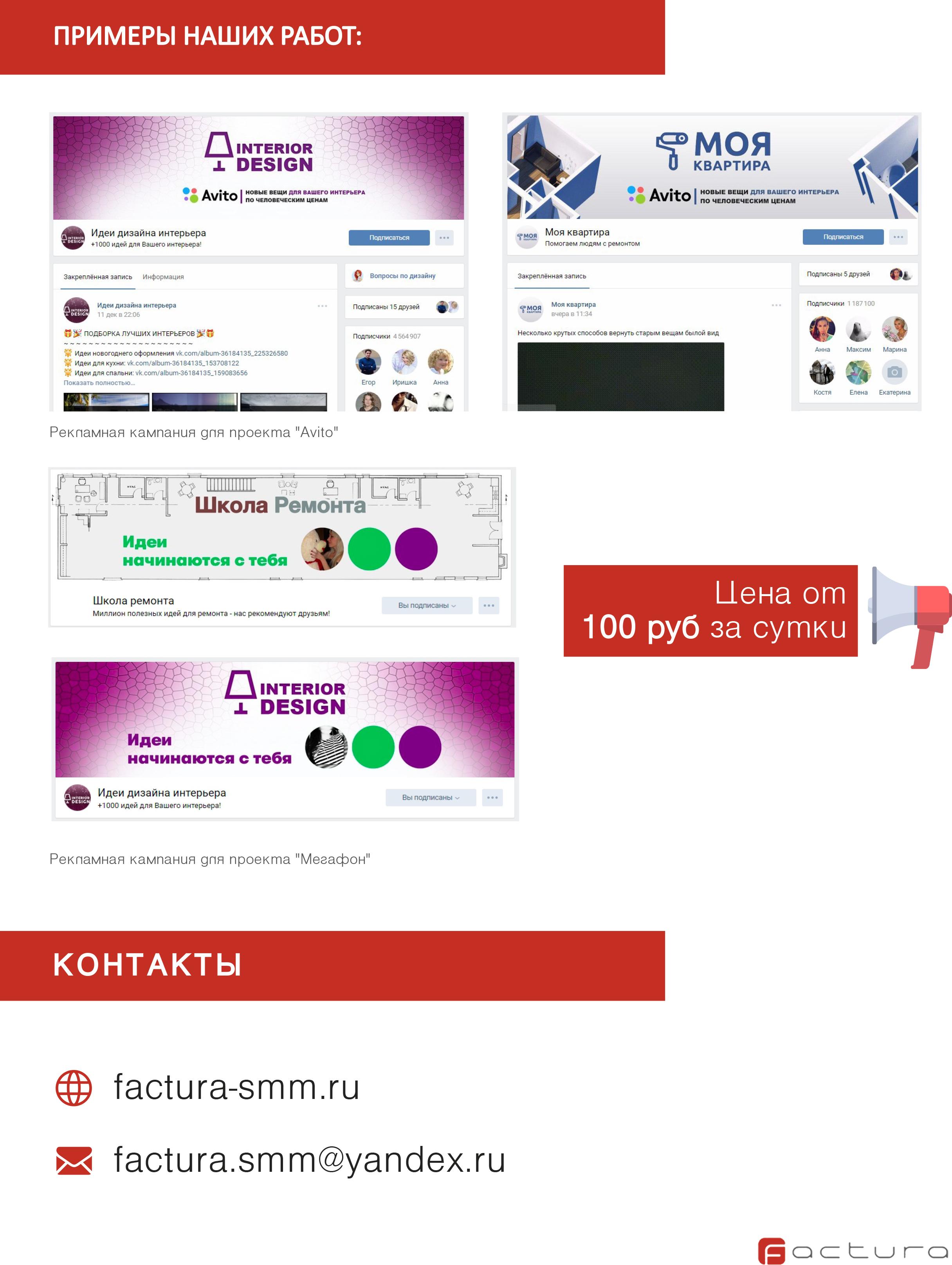 презентация-02253
